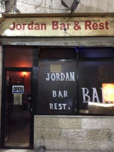 约旦酒吧_4