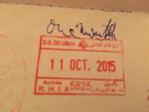 黎巴嫩入境章