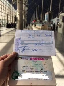 iran_visa_1