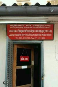 琅勃拉邦警察局
