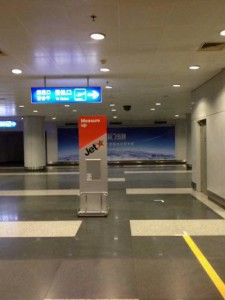 飞往新加坡