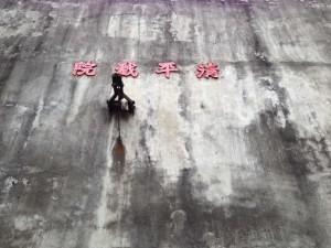 偏爱老Macau_5