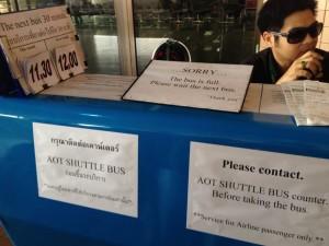 泰国曼谷廊曼机场(DMK)到素万那普机场(BKK)中转小贴士_4