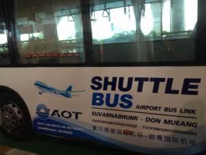 泰国曼谷廊曼机场(DMK)到素万那普机场(BKK)中转小贴士_6