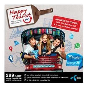 泰国电话卡,happy tourist使用经验_1