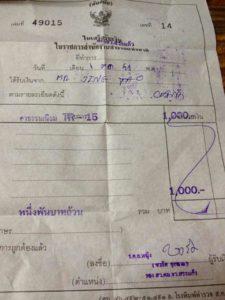 从柬埔寨波贝到泰国亚兰15天落地签过境_4